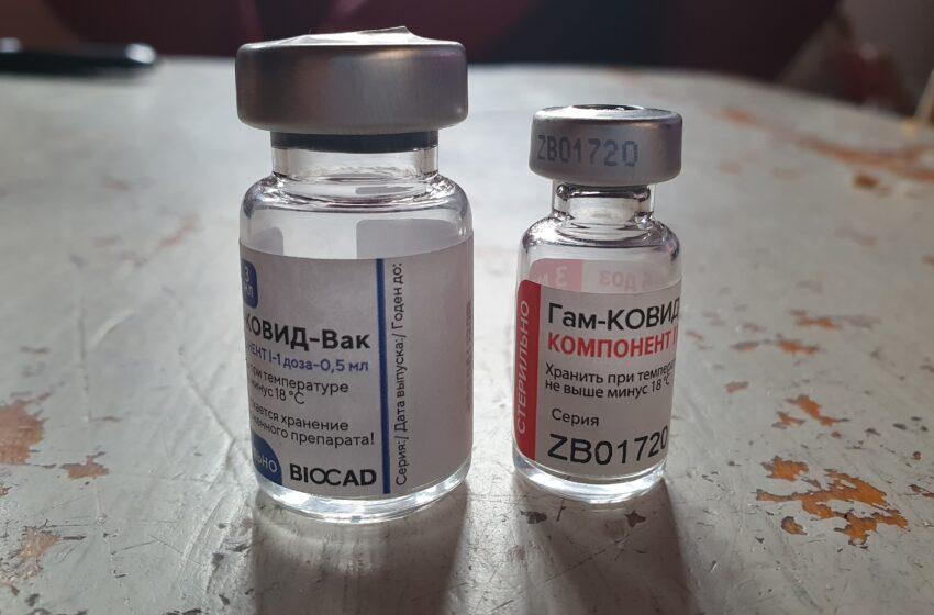 Así avanza la vacunación en América Latina